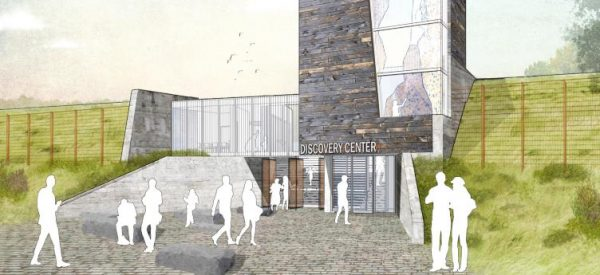 Discovery Center 2